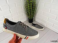 """Кеды, кроссовки, мокасины серые """"Navi"""" текстиль, повседневная, удобная, весенняя, мужская обувь"""