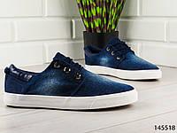 """Кеды, кроссовки, мокасины темно-синие """"Jaro"""" текстиль, повседневная, удобная, весенняя, мужская обувь"""