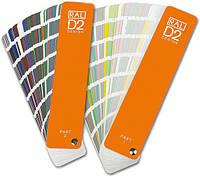 Шкала цветов RAL D2 Design