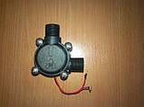 Гидрогенератор газовой колонкиTermet Aqua Power 19-02., фото 3
