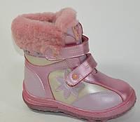 Детские зимние ботинки  22-27, фото 1