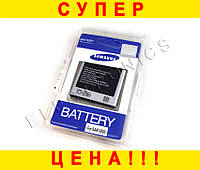 Батарея аккумулятор на Samsung S4i9500 2600 mAh