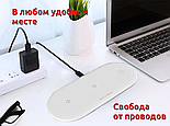 Беспроводное зарядное устройство AirPower Wireless Charger 3 в 1 с технологией QI, фото 2