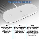 Беспроводное зарядное устройство AirPower Wireless Charger 3 в 1 с технологией QI, фото 3