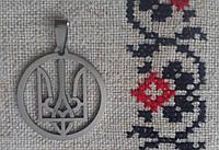Кулон «Тризуб в колі», Розмір кулона: 2,7х2,8 см, нержавіюча сталь, трезубец, герб Украины