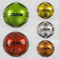 Мяч Футбольный 5 Лезерный Tpu, 400 грамм, резиновый балон 5 цветов - 228285