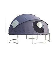 Палатка-тент для батута 306 см Kidigo
