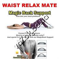 Тренажер Magic Back Support Мэджик Бэк Суппорт для снятия нагрузки с позвоночника 3-х уровневый