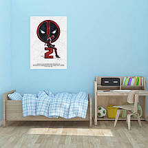 "Постер ""Дэдпул сидит на цифре 2"". Deadpool 2. Размер 60x42см (A2). Глянцевая бумага, фото 3"
