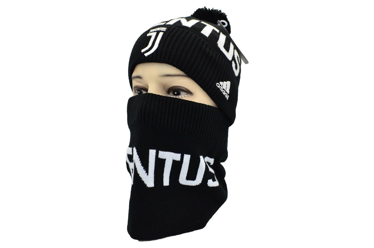 Комплект Flexfit шапка з помпоном и снуд FC Juventus Чёрный (F-0918-106)
