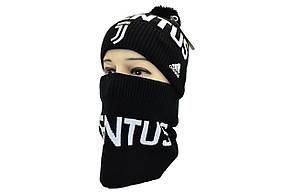 Комплект Flexfit шапка з помпоном и снуд FC Juventus Чёрный (F-0918-106), фото 2