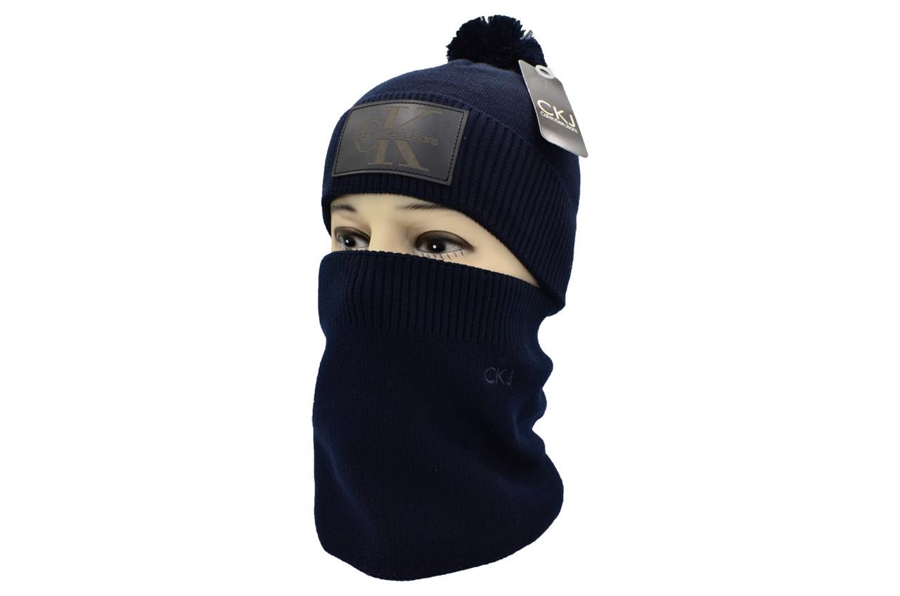 Комплект Flexfit шапка з помпоном и снуд Calvin Klein Jeans Темно-синий (F-0918-109)