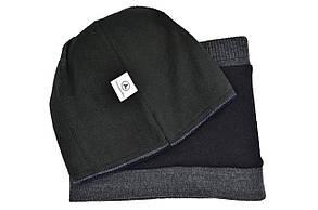 Комплект Flexfit шапка з помпоном и снуд Mercedes Темно-серый (F-0918-115), фото 3