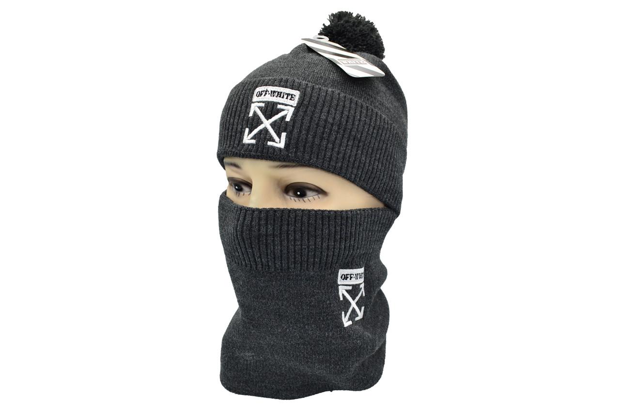 Комплект Flexfit шапка з помпоном и снуд Off-White Темно-серый (F-0918-118)