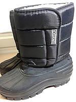 Сапоги аляска мужские термос с теплым чулком вставкой оптом