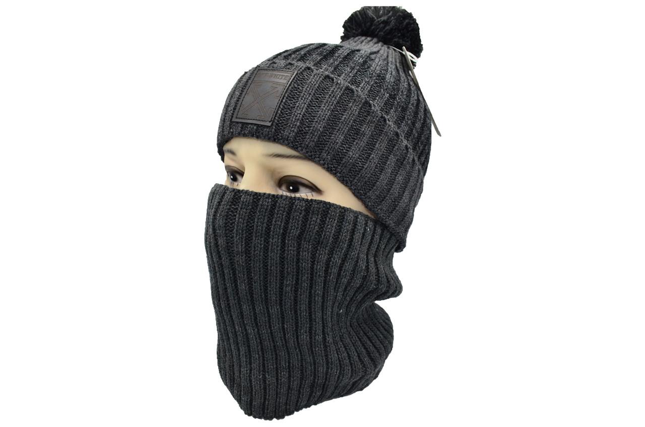 Комплект Flexfit шапка з помпоном и снуд Off-White Темно-серый (F-0918-121)
