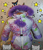 Зимний комбинезон +куртка 26р (1-2 года). (натуральная опушка)