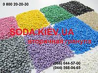 Вторичная гранула полиэтилен низкого давления литьевой