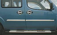 Накладки на ручки Fiat Doblo (Фиат добло), (2006-2010). Нерж.