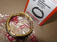 Кольцо синхронизатора блокир. КПП (451-50-1701164) УАЗ-452,469 ст. обр.(малое,Z=30) <ДК>
