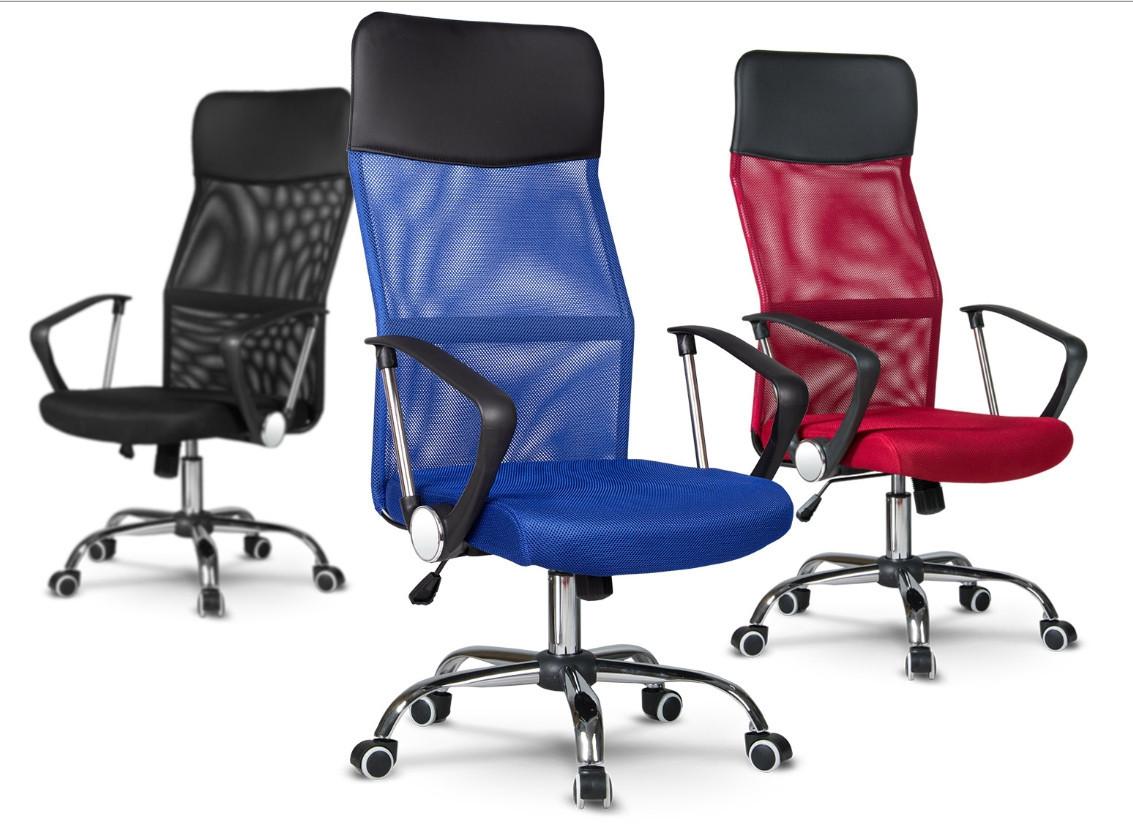 Кресло офисное SYDNEY 4 цвета