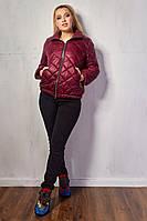 Стеганная куртка женская короткая с воротником стойкой (Батал)