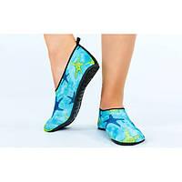 Обувь Skin Shoes детская Морская звезда