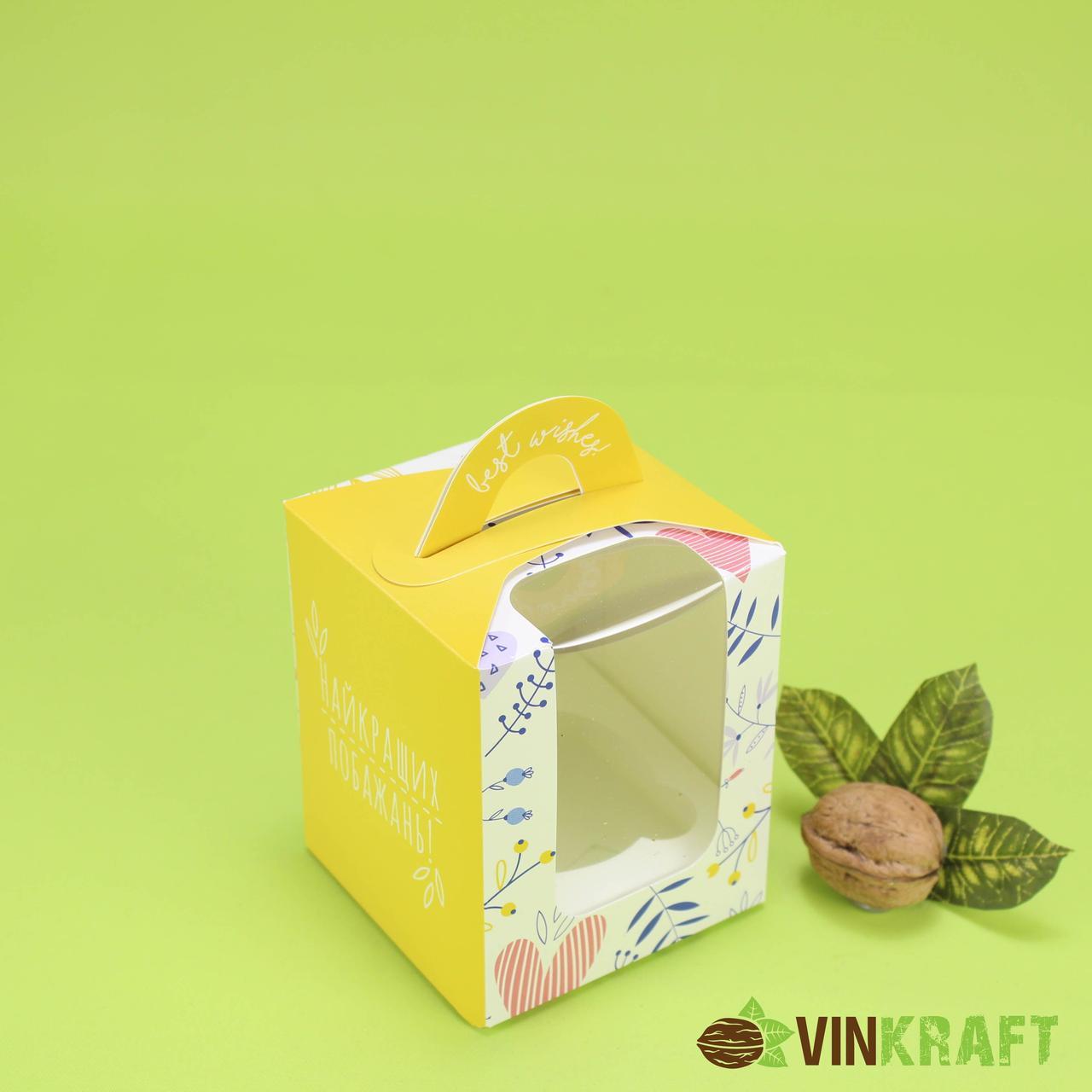 Коробка 82*82*100 для капкейків з вікном (1 шт), жовта