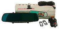 Видеорегистратор DVR L9000