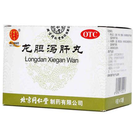 Лон Дан Сйе Ган Вань «Дермасан» Long Dan XieGan Wan 12штх6г