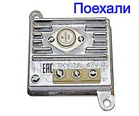 Коммутатор Зил ТК 102
