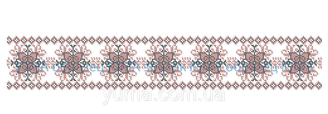 Схема для вышивки бисером пояс