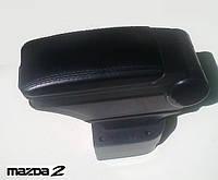 Подлокотник Hody Mazda 2 2007-2014 со сдвижной крышкой