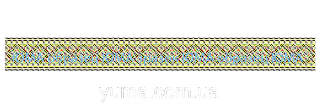Схема вышивки пояса из бисера
