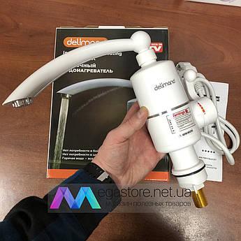 Электрический кран водонагреватель Delimano мини бойлер проточный для мгновенного подогрева воды Делимано