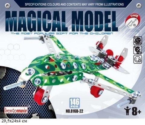 Конструктор металлический Самолет 816B-22, 146 деталей