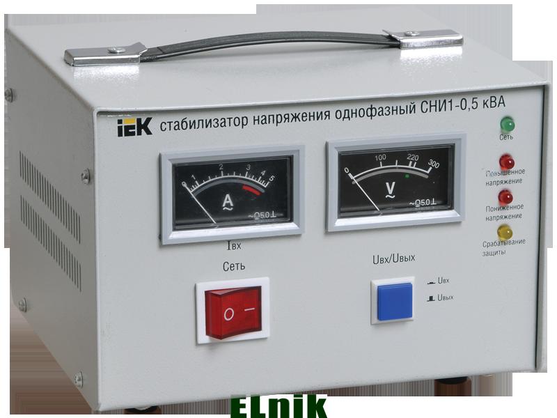 Стабилизатор напряжения однофазный СНИ1-0,5 кВА, ИЕК [IVS10-1-00500]
