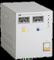 Стабилизатор напряжения однофазный СНИ1-5 кВА, ИЕК [IVS10-1-05000]