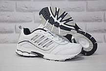Белые мужские кроссовки натуральная кожа BONA большие размеры: 48,49,50