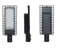 Светодиодный светильник для уличного освещения ЛЕД OZON LS-50Вт/740-65 SMDBL77