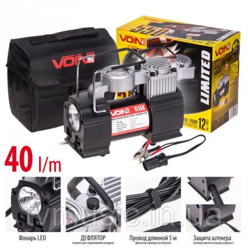 Компрессор автомобильный VOIN VL-550