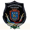 Шеврони вишиті, (виготовлення логотипів та шевронів комп'ютерною вишивкою або термодруком під замовлення)