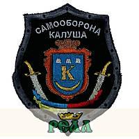Шеврони вишиті, (виготовлення логотипів та шевронів комп'ютерною вишивкою або термодруком під замовлення), фото 1