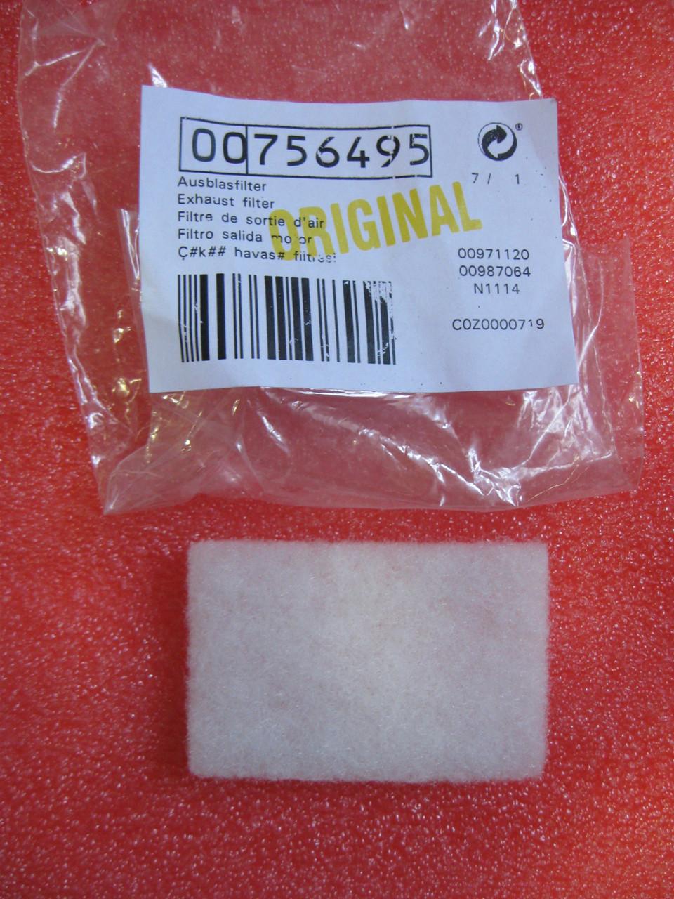 Продувочный фильтр моющего  пылесоса Zelmer 829.OST , 00756495