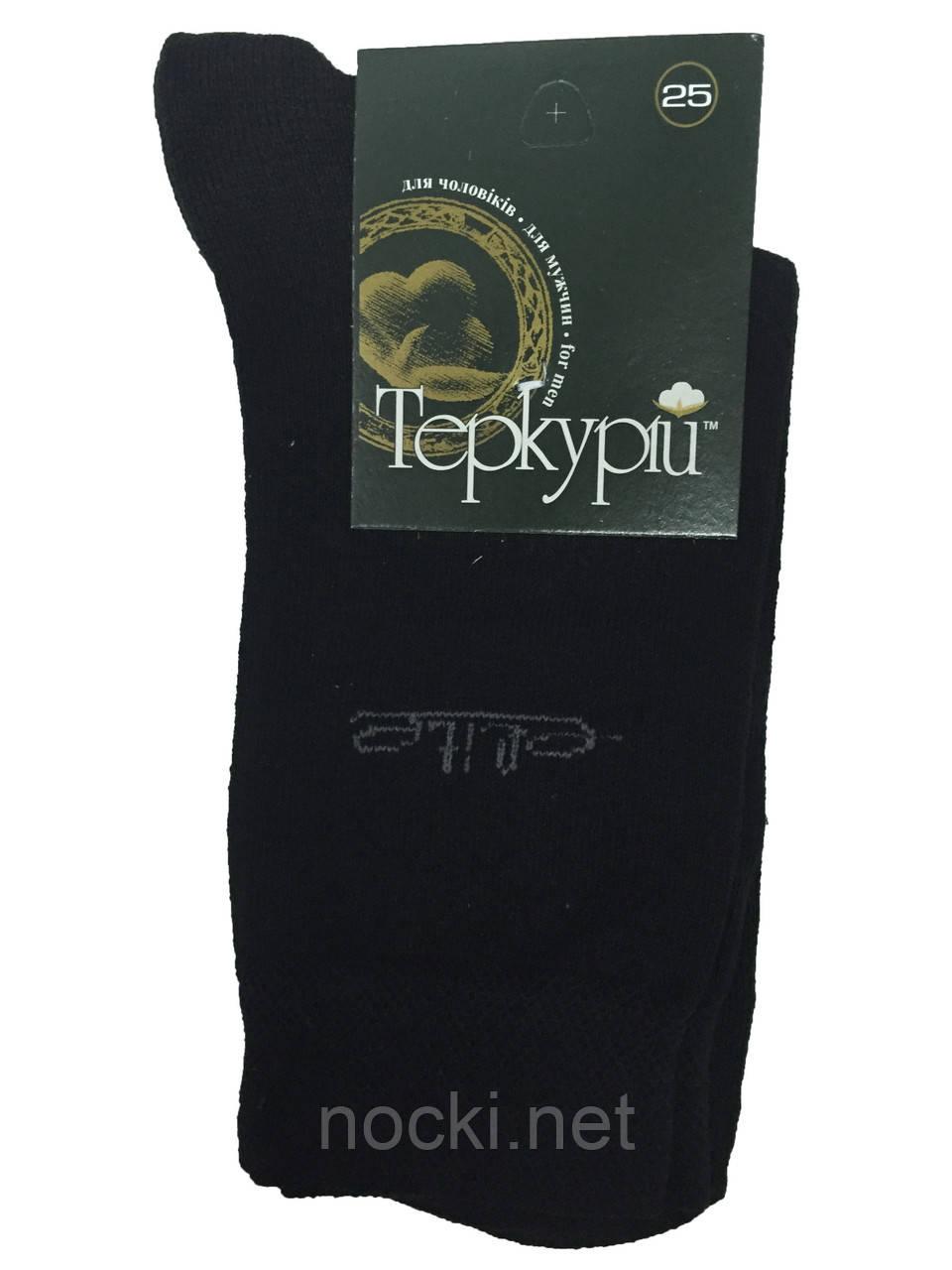 fdebc07130311 Носки мужские Elite Теркурий арт 600 р.25: продажа, цена в Харькове ...