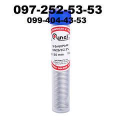 Припой в тубке Cynel LC60-1.00/F 190°С 1мм