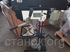 OPTIdrill B 23 PRO cверлильный станок по металлу свердлильний верстат оптимум дрил б 23 про Optimum, фото 2