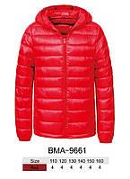 Куртка для мальчиков, Glo-story, 110/116,122/128,134/140,146/152,152/158 см, № BMA-9661