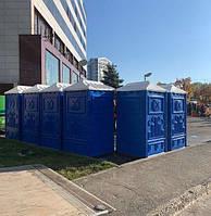 Туалет кабина передвижной автономный для улицы 💚 биотуалет