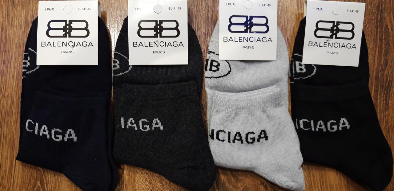 """Чоловічі стрейч.шкарпетки """"BALENCIAGA""""Франція(41-45) середні"""